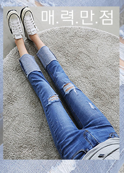 "486782 - <font color=""878787""><font face=""굴림"">Ninety five roll-up denim</font></font>"