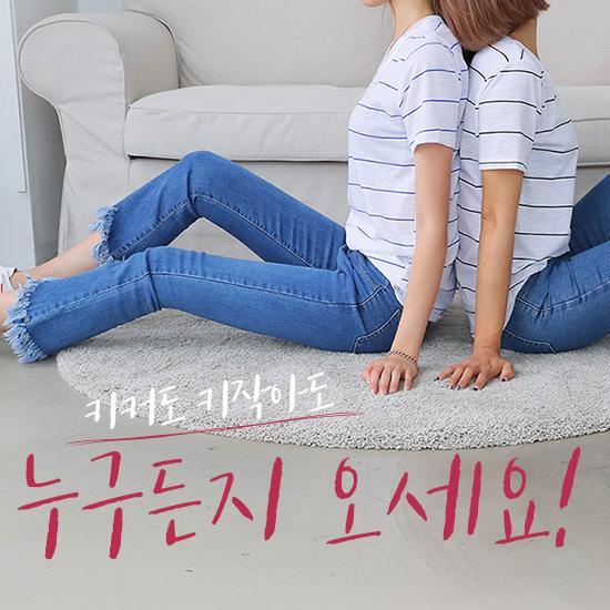 487792 - [Worry margin NO.1] Shim Kungfu Boots cut denim pants