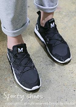 488303 - Sneakers