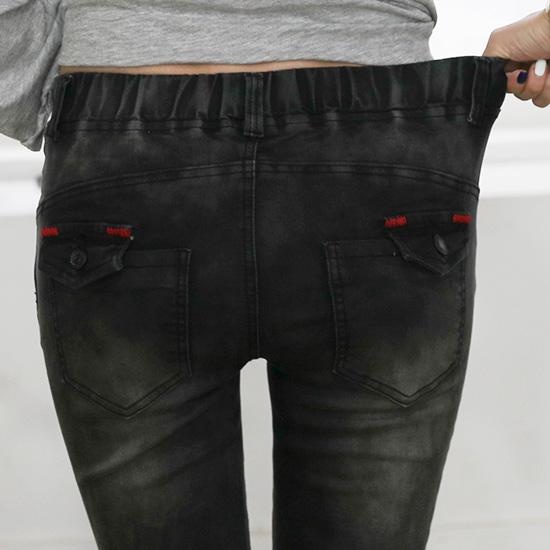 488389 - Elance banding denim pants