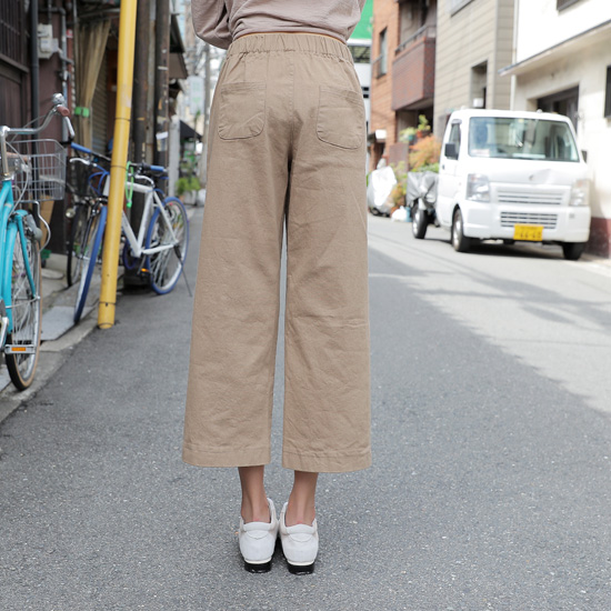 488421 - Coconut bending pants