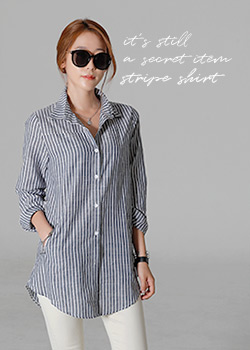 488593 - Striped shirt