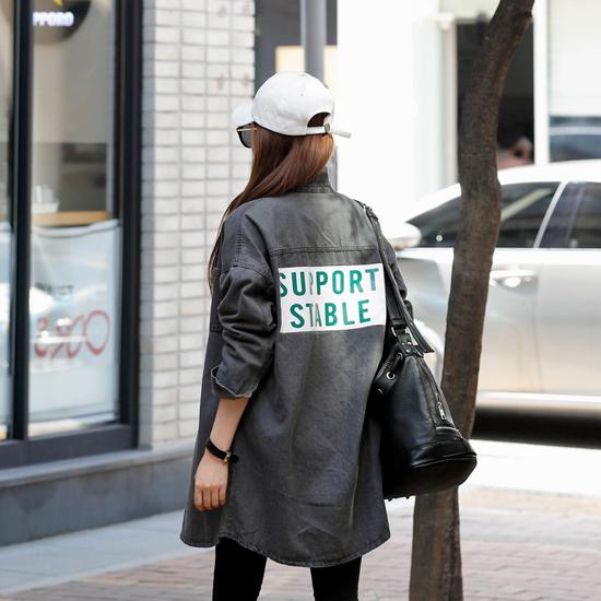 488876 - Support denim shirt