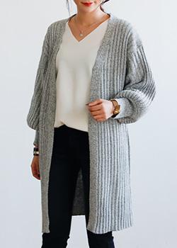 488987 - Coze knit cardigan